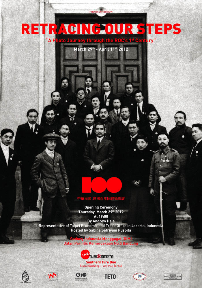 poster_blog2